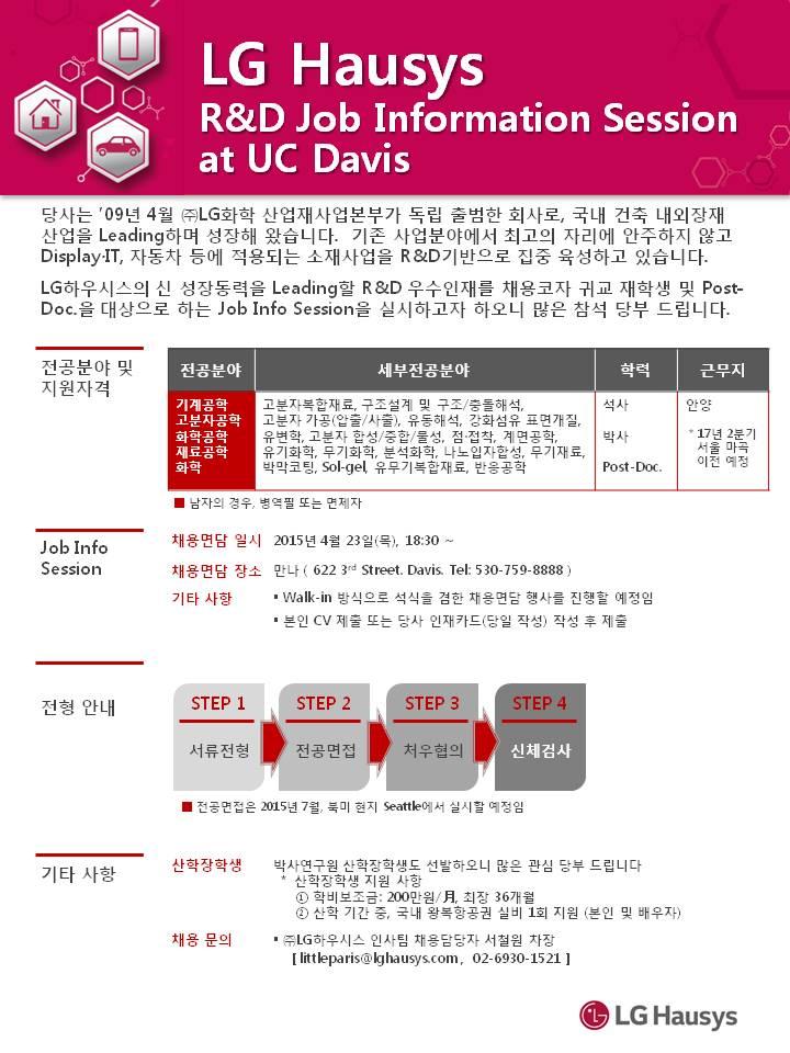 LG Hausys Job Info Session_UC Davis.jpg